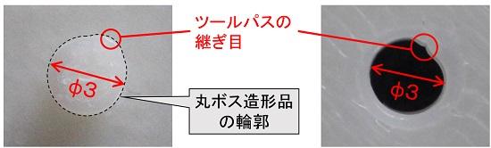 3d-68_img2.jpg