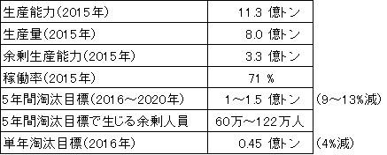 図14.jpg
