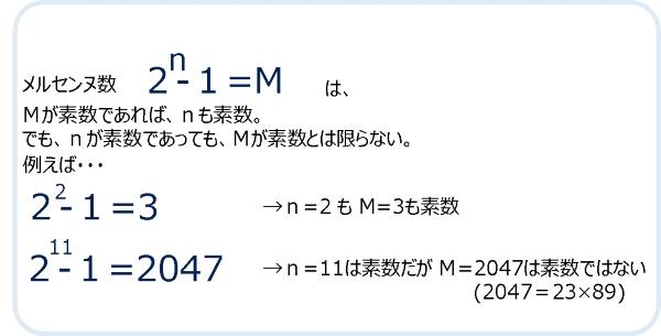 図5_600.jpg
