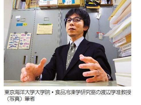 渡辺准教授.jpg