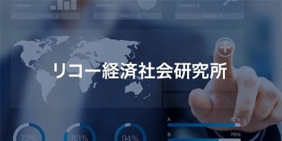 経済研ロゴ.jpg