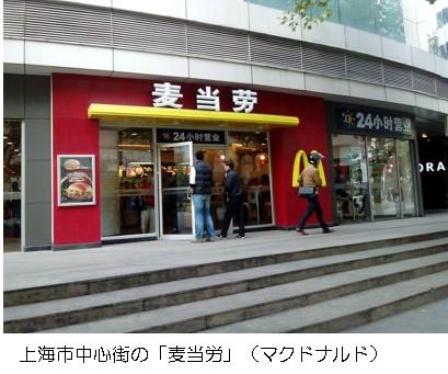 201401_中国_2.jpg