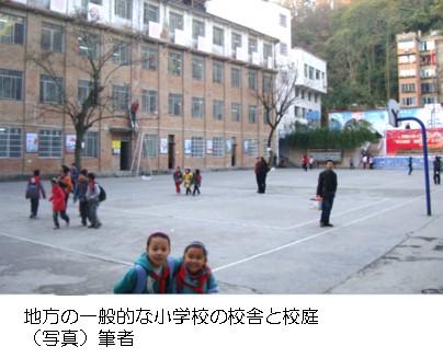 201501_中国_1.jpg