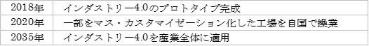 20170425_06.jpg