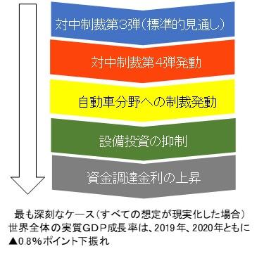 20190108_05.jpg